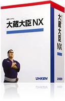 大蔵大臣NX